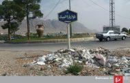شهرداری خرمآباد فلکه ورزش را فراموش کرده است