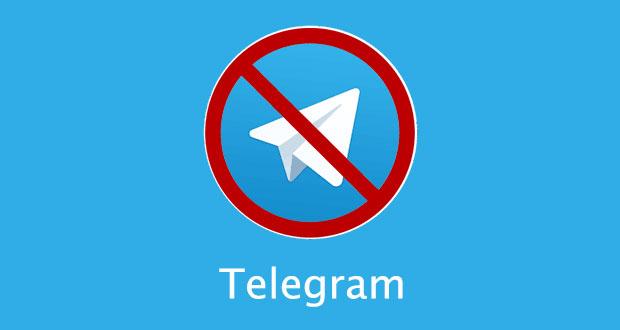 اگر تلگرام فیلتر شود چه کنیم؟