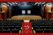 پنج نقشخوانی از نمایشنامههای اکبر رادی در تماشاخانهی هامون