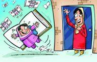 مانور زلزلهوار برای مدرسه