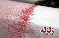 اطلاعیه آموزش و پرورش در پی وقوع زلزله