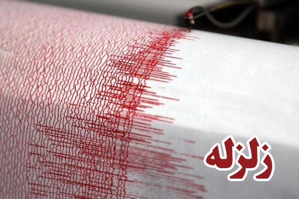 زمینلرزهای که ایران را لرزاند