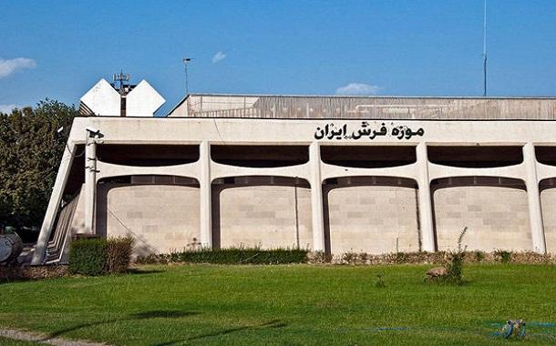 مخالفت با احداث ورودی خط ۶مترو در معبر موزه فرش