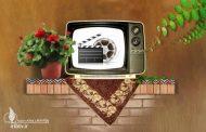 فیلمهای سینمایی و تلویزیونی آخر هفته