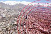 چرا زلزلهها تکانمان نمیدهند