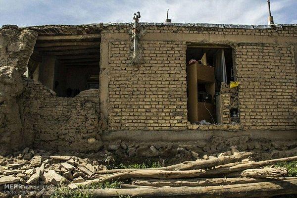 سودجویی کانالهای تلگرامی از زمینلرزه
