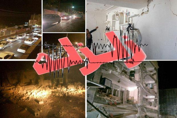 نکات مهم برای کمکرسانی به زلزلهزدگان