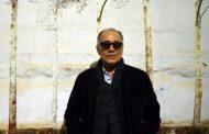 هفتادوهفتمین جایزه بینالمللی در ۷۷سالگی کیارستمی