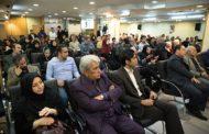 برگزیدگان شانزدهمین جشنوراه کتاب و رسانه معرفی شدند