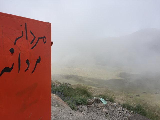 بحران شرمآوری که خارِ چشم گردشگری ایران شده