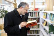 فراخوان مسجدجامعی برای کتابگردی