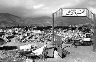 زلزله دوباره در رودبار و منجیل