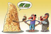نان باز هم گران شد اما همان نان است