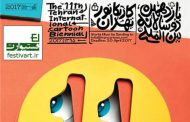 صبا میزبان کاریکاتوریستها میشود
