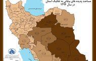 استانهای بیابانی ایران را بشناسید
