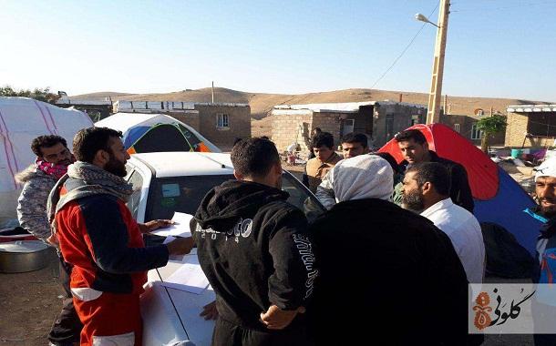 امدادگران خرمآبادی، دشت ذهاب را تحویل گرفتند + عکس