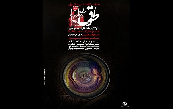 نمایشگاه عکسی متفاوت در خرمآباد برگزار میشود