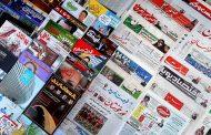 شناخت رسانههای چاپی