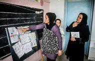 عدم تقارن در تحصیل ایرانیها