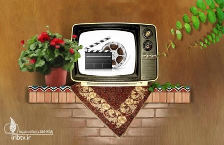 فیلمهای سینمایی و تلویزیونی آخر هفته تلویزیون