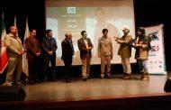 تقدیر مردمی از محیطبانان ایران در چهارمین دوره جایزه یحیی