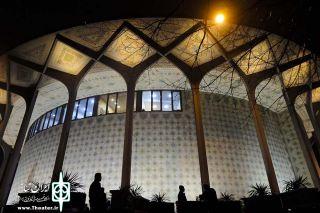 نمایشهای تئاتر شهر هفتم دیماه اجرایی ندارند