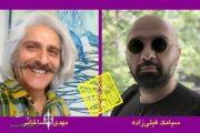 فیلیزاده طراح پوستر جشنواره تئاتر فجر شد