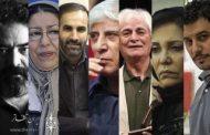 دیماه گرم تئاتریها
