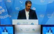 متن بیانیه ایران در کنفرانس جهانی تغییر اقلیم (COP۲۳) منتشر شد