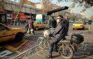 تعطیلی همه مقاطع تحصیلی تهران
