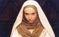 پخش سریال «مریم مقدس» از شبکه افق