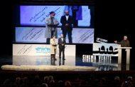 برگزیدگان یازدهمین جشنواره بینالمللی «سینماحقیقت» معرفی شدند