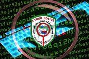 جزییات طرح پلیس فتا برای حضور کودکان و نوجوانان در فضای مجازی