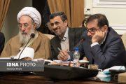 احمدینژاد در مجمع به روایت یک شاهد عینی