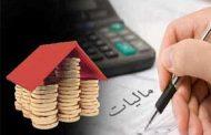 سرکشی به حسابهای بانکی میلیونرها ممنوع!