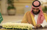 محمد بن سلمان، رضاشاه عربستان است؟