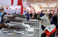 بدن رنجور مطبوعات هر روز ضعیفتر میشود