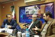 با معضلات روزنامههای ایران در این مطلب آشنا شوید