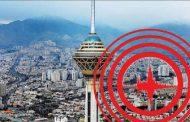 طرح قبرستانمحله در تهران اجرا میشود