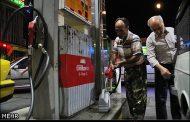 مسئله ۵ لیتری در زلزله تهران