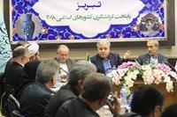 همزمان با رویداد «تبریز۲۰۱۸» جشن جهانی نوروز ۹۷ در تبریز برگزار میشود
