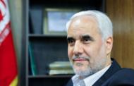 تسریع در روند توسعه گردشگری اصفهان به توسعه پایدار استان میانجامد