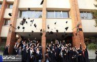 جشن فارغالتحصیلی دانشجویان حقوق ورودی ۹۲ دانشگاه علامه