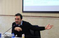 کرسی ترویجی بازاندیشی سیستمیک در روش تحقیق مدیریت