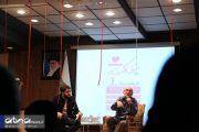 همایش «اگر عاشق شدم» با سخنرانی شاهین فرهنگ در دانشگاه علامه