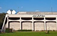 معاون میراثفرهنگی کشور تأکید کرد وضعیت موزه فرش در شأن ایران نبود