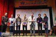 همایش بزرگ شعر و موسیقی با حضور صابر قدیمی در دانشکده اقتصاد