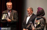 کنگره بینالمللی ۶۰ سال مددکاری اجتماعی در ایران با حضور مدیران فدراسیون جهانی