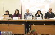 نشست «نقش رسانه و برساخت تبعیض علیه زنان»