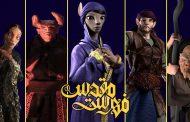 آغازی برای انیمشن ایرانی